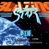Blazing Star (Japanese)