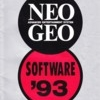 SNK software catalogue 1993