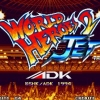 World Heroes 2 Jet (Japanese)