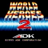 World Heroes 2 (Japanese)