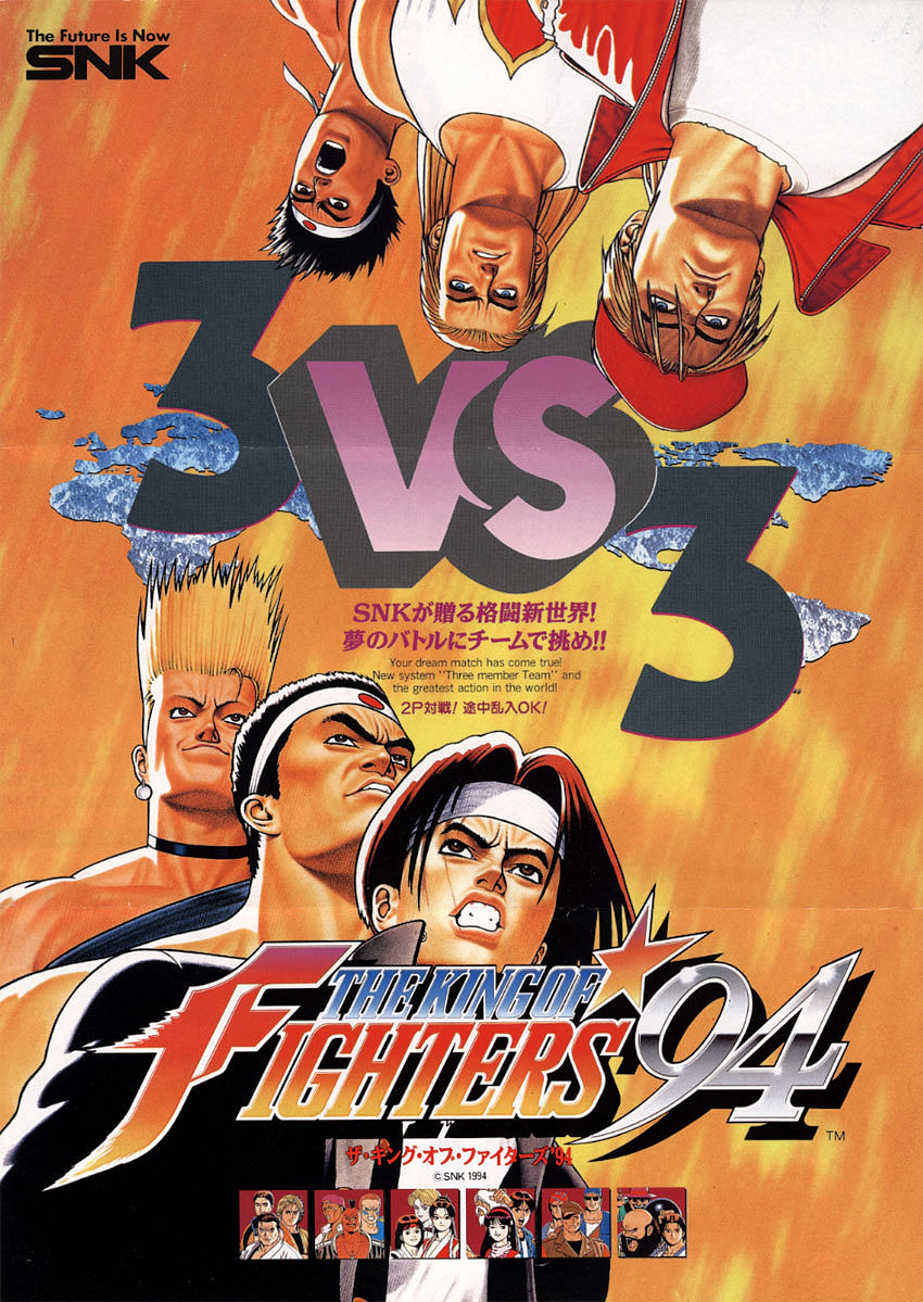 www.neogeoforlife.com/forum/game_discussion/king_of_fighters_94/kof_94_flyer.jpg