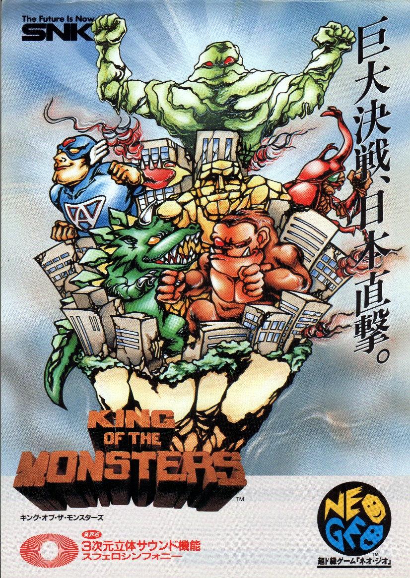 www.neogeoforlife.com/forum/game_discussion/king_of_the_monsters/king_of_the_monsters_flyer.jpg
