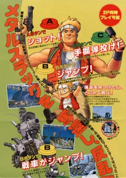 www.neogeoforlife.com/forum/game_discussion/metal_slug/metal_slug_flyer_small.jpg