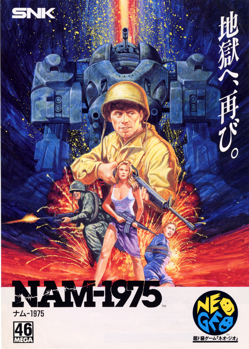 www.neogeoforlife.com/forum/game_discussion/nam_1975/nam_1975_flyer.jpg