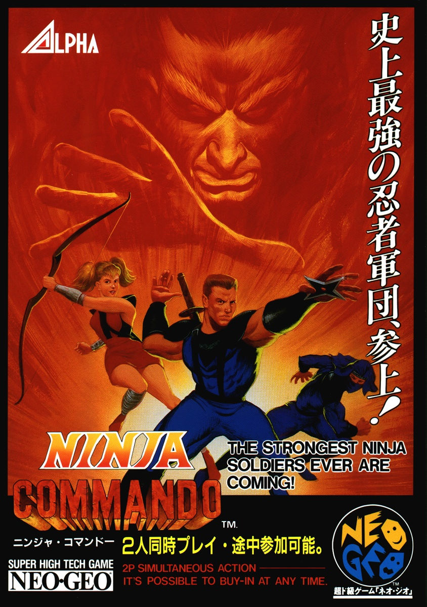 www.neogeoforlife.com/forum/game_discussion/ninja_commando/ninja_commando_flyer.jpg