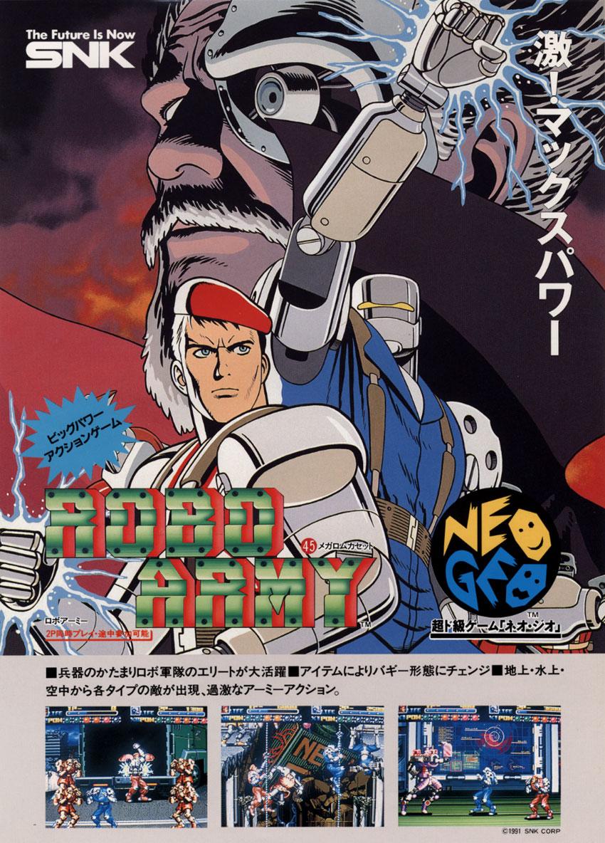 www.neogeoforlife.com/images/14000801.jpg