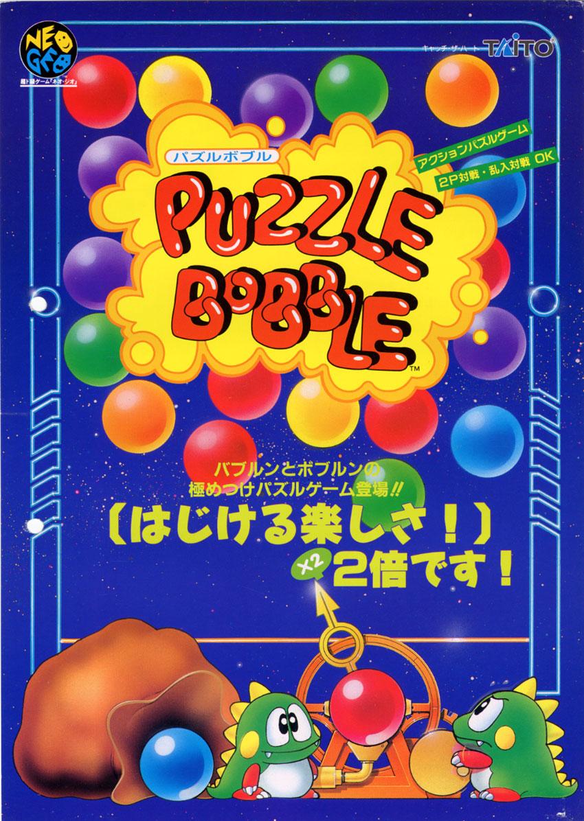 www.neogeoforlife.com/images/28009201.jpg