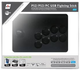USB Fighter Stick