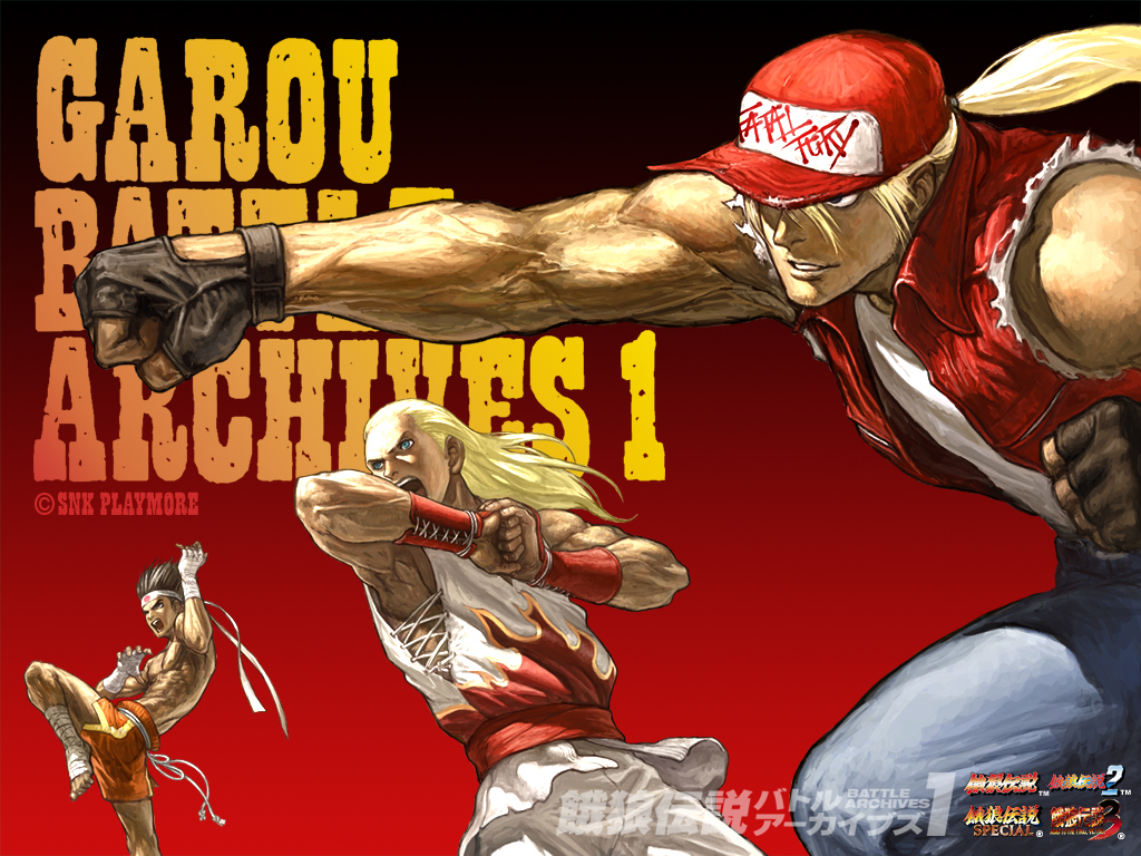 Wallpaper by SNK for the PS2 version of Fatal Fury Battle Archives.