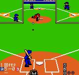Baseball Stars Color Screenshot 1