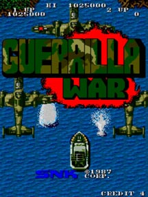 Guerilla War Title Screen