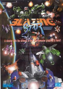 Blazing Star Flyer 1