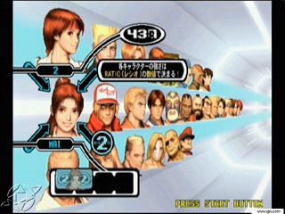 Capcom Vs SNK Select Screen