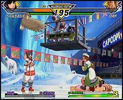Capcom Vs SNK 2 Screenshot 1