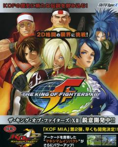 KOF XII Promotional Poster