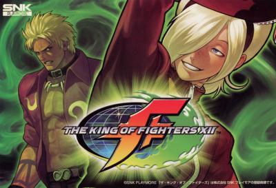 KOF XII Poster