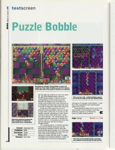 Edge August 1995 - Puzzle Bobble Review