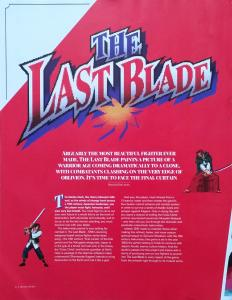 Last Blade Feature 1 of 6