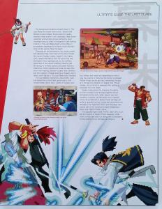 Last Blade Feature 2 of 6