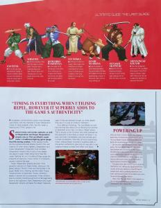 Last Blade Feature 4 of 6