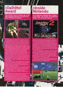 RetroGamer Magazine - Neo Geo System Review 3 of 3
