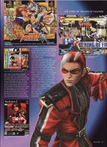 RetroGamer Magazine - Fists of Flame - KoF Special 6 of 8