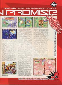 Twinkle Star Sprites Neo-Geo Feature 2 of 2