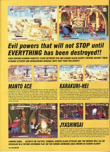 Maximum Magazine - Kabuki Klash 8 of 10