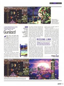 Games Magazine Gunlord (Dreamcast) Review