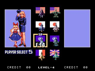 Aero Fighters 2 Select Screen
