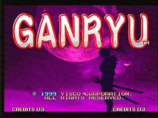 www.neogeoforlife.com/images/photoalbum/album_34/ganryutitle.jpg