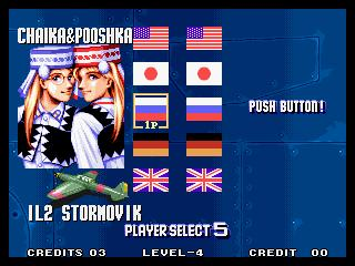 Aero Fighters 3 Select Screen