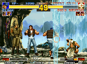KOF '95 Screenshot 7