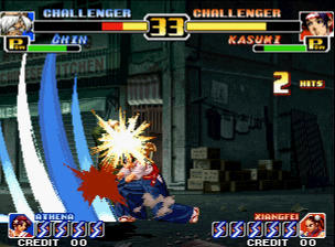 KOF '99 Screenshot 9