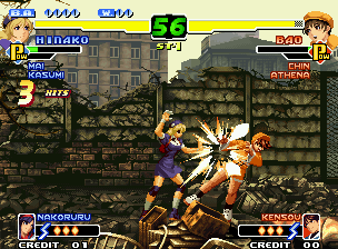 KOF 2000 Screenshot 11