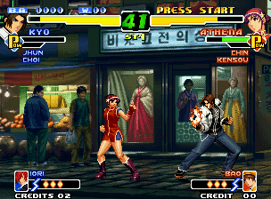 KOF 2000 Screenshot 12