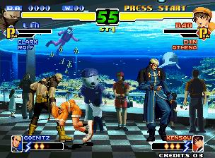 KOF 2000 Screenshot 5