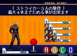 KOF 2001 How To Play Screen