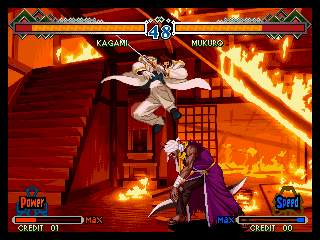 Last Blade 2 Screenshot 4
